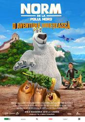 Programul Sălii Multimedia 3D în perioada 10.03 -14.03.2020
